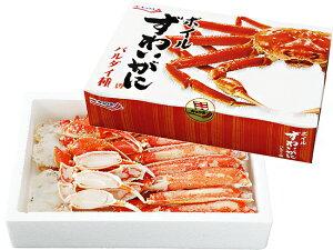 ボイルずわいがに1kg【カニの女王ズワイがに】特大のズワイガニバルダイ種解凍後すぐに食べれるずわい蟹【ぼいるずわいカニ】人気の海鮮食品【送料無料】