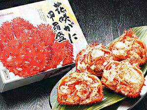 花咲がに甲羅盛りセット北海道産【幻の蟹と言われるハナサキガニ】食べやすいこうら盛り丁寧に手作業で甲羅に詰めてます【はなさきカニの美味しさを逃がさない急速冷凍】送料無料