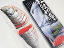 紅鮭半身切身1.0〜1.1kg【2分割真空】天然さけだから脂のりが絶妙!旨味が凝縮!保存にも便利でギフトに最適の紅サケ【化粧箱入】送料無料!