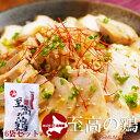 至高の鶏270g6袋【北海道産プレミアムチキン】チキンコンフィ 無添加・低カロリー【上質な若鶏の胸肉】極上の塩のみ使…
