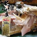 糠さんま3尾入り×2袋【ぬかさんま 秋刀魚惣菜】北海道の伝統食品【昔ながらの家庭的な味わい】北海道の米糠 伝統食品…