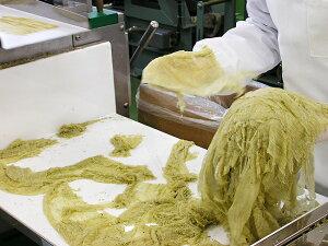 とろろ昆布20g【北海道函館産がごめ昆布】ガゴメコンブ100%使用フコイダンの多いがごめこんぶをトロロこんぶに!【昆布は健康・美容に嬉しい自然のミネラルが豊富】粘りの強いアルギン酸【汁物やごはん・おつまみにも】