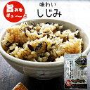 楽天市場 北の珍味 おつまみ 麺本舗吉粋 楽天支店