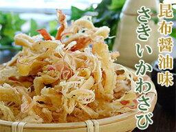 味道用sakiikawasabi海帶醬油味道60g烏賊的美味芥末風味好的薩基烏賊菜肴的烏賊的乾菜