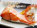 紅鮭のカマ500g【紅サケの鎌】上質な脂のべにじゃけのアラ【魚のかま部分】焼き魚、煮つけ、しぐれ煮等【美味しい焼き鮭】おにぎりの具やお茶漬けにも!【ベニ鮭】 ランキングお取り寄せ
