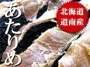 あたりめ 裂きタイプ70g【化学調味料、食塩無添加】北海道産するめ(スルメイカ)