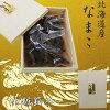 含乾燥海參A級品500g化妝盒的北海道生產乾燥namako錢n孩子幹海參!北海海參海參!!在海參皇幹shinamako海的中醫禮物以及禮物