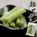 やまぶき270g【北海道産】古くから日本人に親しまれてきた野菜を春の味覚として食卓にいかがでしょうか。【ふき水煮 …