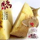 ポテバタ【5個入り】北海道産じゃがいもバター使用。大自然に育まれた【男爵いも】を使用しています。自然の甘味とバ…