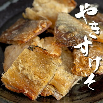 The fried walleye pollock that the person who is easy to eat fried すけそ 56 g dies, and tender fried きすけそうだらたらの delicacy of the size is fragrant plumply