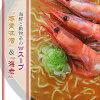 It is sea foods instant impromptu bag noodles here ramen to crab flavor ramen << miso >> prawns flavor ramen << pork bones miso >> use of wheat prawns miso mixed with crab meat pork bones ramen prawns from Hokkaido from Hokkaido