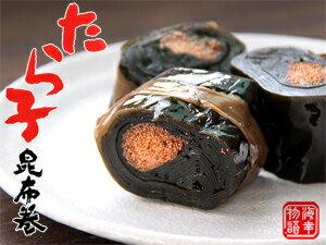 たら子昆布巻 150g【中箱】北海道産コンブで仕上げたタラコをこんぶ巻に致しました。朝食をはじめ、晩御飯にも良いですし、お酒の肴としてもオススメです。お正月のおせち料理にはもちろんのこと、ご贈答用にも人気の味わいをご家庭でどうぞ。