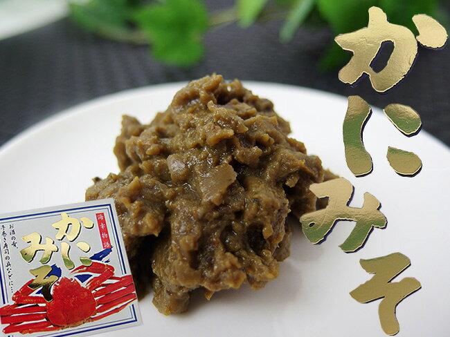 かにみそ90g『カニ』の頭ミソ通称『蟹味噌』を缶詰加工しました。カニみそはお酒の肴、お料理のかくし味にアレンジしてお楽しみいただけます。