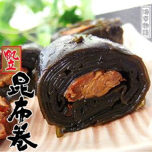 帆立昆布巻 150g 【中箱】北海道コンブで仕上げたほたてをこんぶ巻に致しました。ホタテはタウリンたっぷり!お正月のおせち料理にはもちろんのこと、ご贈答用にも人気の味わいをご家庭