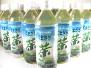 くま笹茶(クマザサ茶)北海道クマ笹100%!飲みたい時にすぐ飲める!便利なペットボトルタイプ!500ml×24本入 送料…