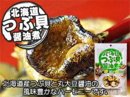 壓碎的北海道蛤蜊醬汁燜在螺旋殼小吃 50 克鮑魚般的質感和白酒開關和一點點的快樂推薦的紋理環繞