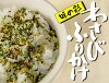 It is recommendation in rice, a rice ball, a lunch for the swing that I sprinkle wasabi, and sharp tastes of 85 g of wasabi fit rice well