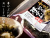 For a swing of Mimi and the kombu of the seaweed which I carve for a swing, and 60 g of minerals and dietary fiber with bud かぶ kombu have abundant and the フリカケ seaweed of the kombu