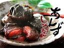 あんずしそ巻230g しその葉で優しく包まれ、杏のほのかな酸味と甘みが口に広がります。自然の恵みを感じるお菓子をお楽しみ下さい。昔ながらのふるさとの味をぜひ!【...