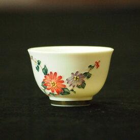 台湾茶器 茶杯 浮彫菊花 丞漢製