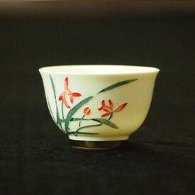 台湾茶器 茶杯 浮彫華 丞漢製