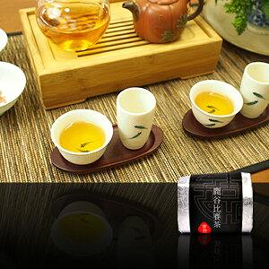 台湾茶 鹿谷比賽茶20g 烏龍茶 茶葉 お茶 茶葉 お土産