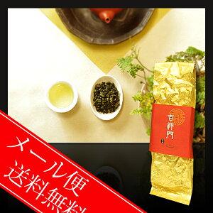 台湾茶 阿里山高山茶50g【メール便で送料無料】烏龍茶 高山茶 茶葉 お茶 お土産