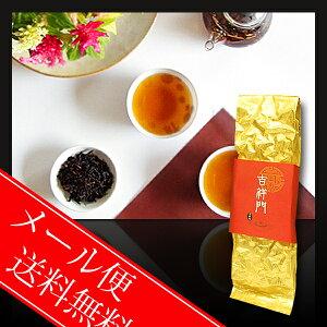 台湾茶 紅玉紅茶(台茶18号)20g【ポスト投函のヤマトDM便で送料無料】 烏龍茶 茶葉 お茶 お土産