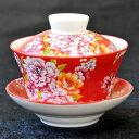 台湾茶器 蓋碗 花布柄 レッド(三希製)【台湾 茶器 烏龍茶 お土産 かわいい おしゃれ きれい 花柄】