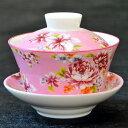 台湾茶器 蓋碗 花布柄 ピンク(三希製)【台湾 茶器 烏龍茶 お土産 かわいい おしゃれ きれい 花柄】