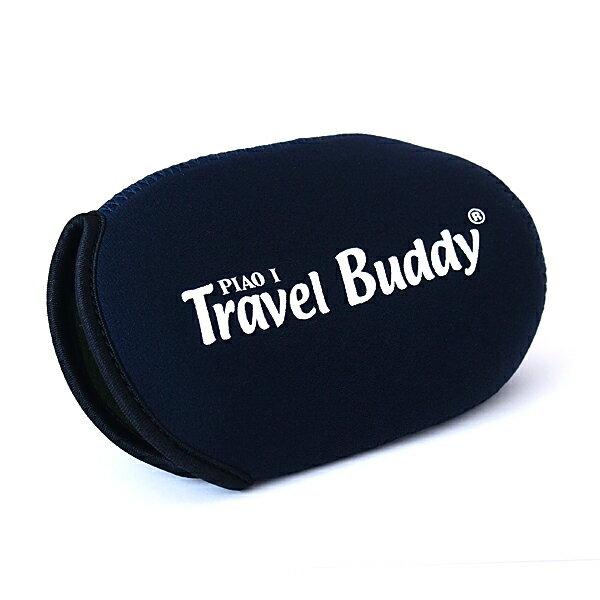 エコボトル 保温カバー Travel Buddy エコ水筒(マイ水筒) PC−301用 【メール便で送料無料】