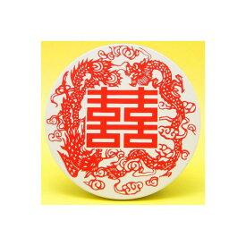 台湾 ダブルハピネス・セラミック吸水コースター (龍と双喜柄)