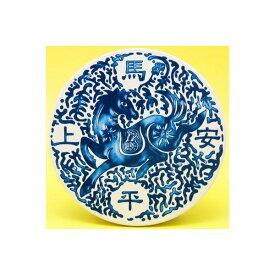 台湾 セラミック吸水コースター (馬上平安)