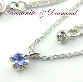 ネックレス タンザナイト ダイヤモンド 2連ネックレス Tanzanite【あす楽_土曜営業】【あす楽_日曜営業】