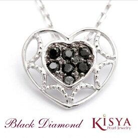 ブラックダイヤモンド・ハートネックレスblackdiamond【送料無料】【smtb-kd】