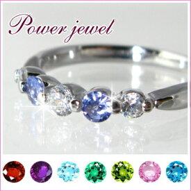 天然石パワーストーンリングPower stone jewel【送料無
