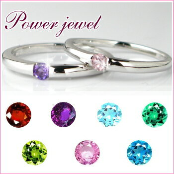 天然石・1粒石のスマートフルリング★innocente jewel【送料無料】【smtb-kd】
