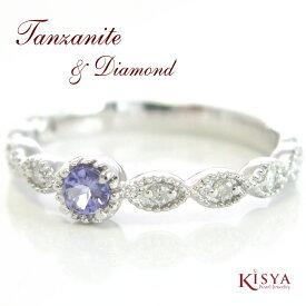 リング レディース タンザナイト ダイヤモンド タンザナイトリング 指輪 天然石
