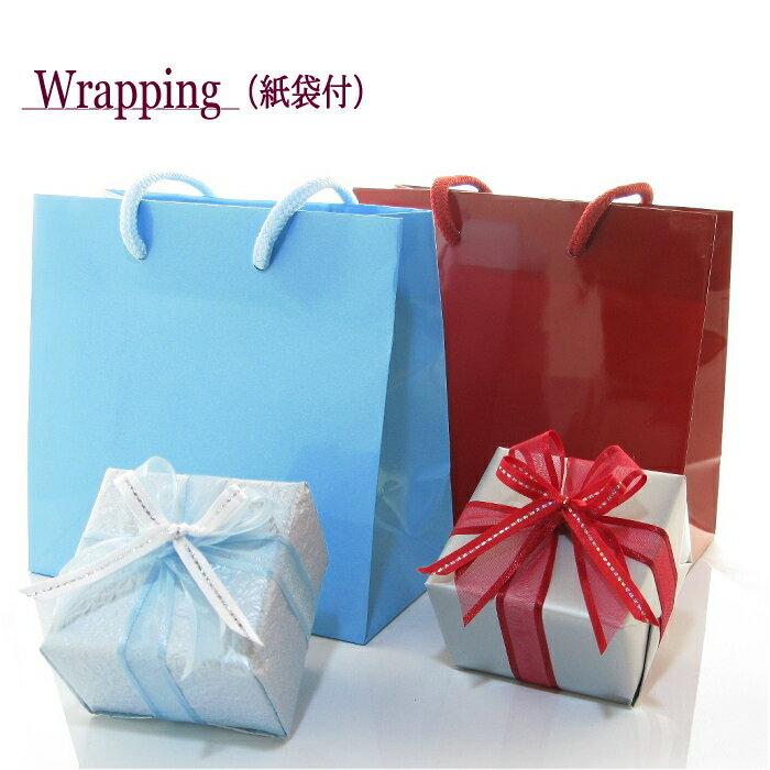 楽天市場】ジュエリー 紙袋の通販