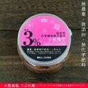 【無農薬】*送料無料 小梅 塩分約3%の減塩 梅干 1キロ(500g×2)訳あり つぶれ 小梅 (焼き梅干し、焼き梅にも)