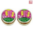 ●送料無料:無添加 低塩 梅干し 紀州梅香 上質 完熟南高梅1kg(500g×2)(はちみつ梅、りんご梅から選択)