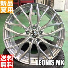 PROXES SPORT 225/50R17 TOYOTIRES/トーヨータイヤ 夏用 新品 17インチ 中級 ラジアル タイヤ ホイール 4本 セット LEONIS MX 17×7.0J+42or47or53」 5/100or114.3」