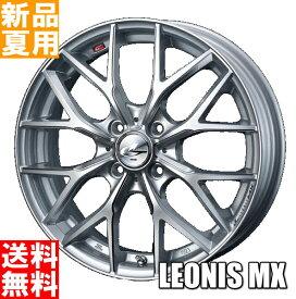 SD-K7 165/55R15 TOYOTIRES/トーヨータイヤ 夏用 新品 15インチ 中級 ラジアル タイヤ ホイール 4本 セット LEONIS MX 15×4.5J+45 4/100
