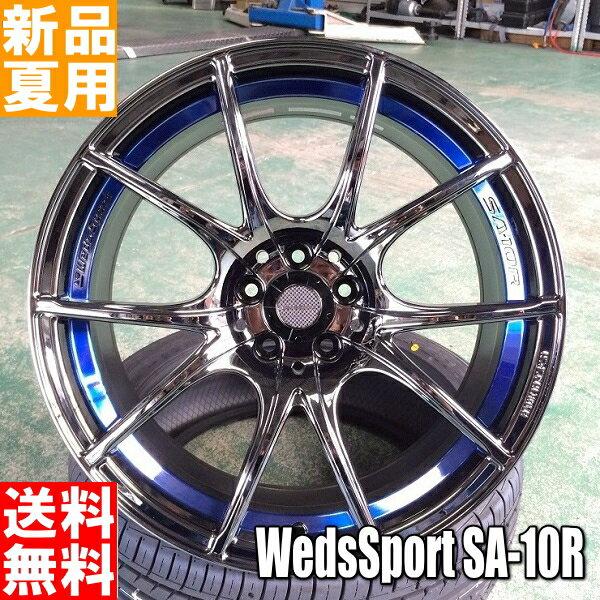 VENTUS V12evo2 K120 245/40R18 HANKOOK/ハンコック 夏用 新品 18インチ スポーツ系 ラジアル タイヤ ホイール 4本 セット WedsSport SA-10R 18×9.5J+38or45 5/100
