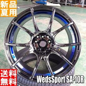 タイヤ&ホイール買うなら増税前のいま! VENTUS V12evo2 K120 245/40R18 HANKOOK/ハンコック 夏用 新品 18インチ スポーツ系 ラジアル タイヤ ホイール 4本 セット WedsSport SA-10R 18×9.5J+38or45 5/100