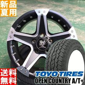 トーヨータイヤ TOYOTIRES オープンカントリー A/T EX OPENCOUNTRY 215/70R16 夏用 新品 16インチ オフロード仕様 ラジアル タイヤ ホイール 4本 セット Weds MUDVANCE01 16×7.0J+35 5/114.3