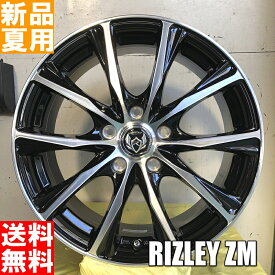 8月1日より各社値上げ!買うならいま! VENTUS V12evo2 225/45R18 HANKOOK/ハンコック K120 夏用 新品 18インチ カジュアル ラジアル タイヤ ホイール 4本 セット RIZLEY ZM 18×7.5J+38 5/114.3