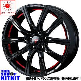 ヨコハマ YOKOHAMA アドバン ADVAN Sport V105 225/55R17 サマータイヤ ホイール 4本 セット 17インチ Weds NOVARIS ROHGUE CB 17×7.0J+42 5/114.3 夏用 新品