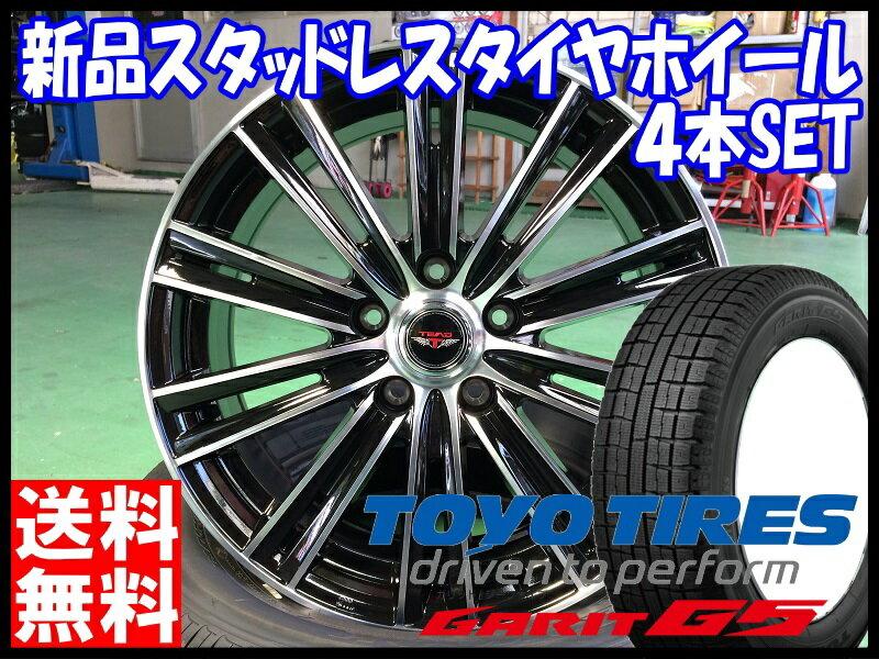・送料無料!!・GARIT G5 225/45R18トーヨータイヤ/TOYO TIRES・冬用 新品 18インチ・スタッドレス タイヤ ホイール セットテッド スナップ・18×7.5J+38 5/114.3*クラウン カムリ マークX ティアナ