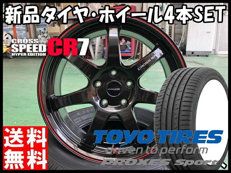 ・送料無料!!・PROXES SPORT 215/40R18TOYOTIRES/トーヨータイヤ・夏用 新品 18インチ・ラジアル タイヤ ホイール セットCROSS SPEED CR7・18×7.5J+38 5/114.3*日産 リーフ